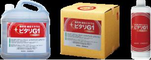 葉面散布剤(ピタリG1)
